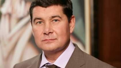 Германия отказалась экстрадировать Онищенко: что говорят в САП