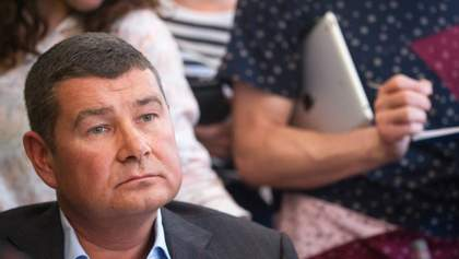 Німеччина відмовилась надати Онищенку притулок: політик-утікач має терміново покинути країну