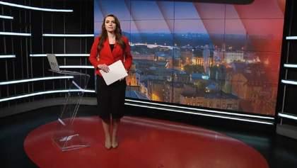 Выпуск новостей за 18:00: Принятие закона о нацбезопасности Гонконга. Погода в Украине