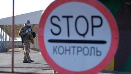 Запрацювали 66 пунктів пропуску на кордоні з ЄС і Молдовою