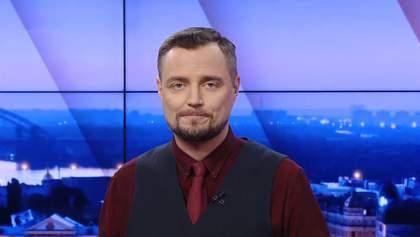 Підсумковий випуск новин за 22:00: Відмова Онищенку в політичному притулку. Запуск Укразалізниці