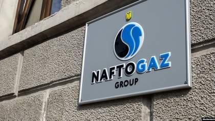 """У Конституційному суді """"Батьківщина"""" оскаржує анбалдінг Нафтогазу: що відомо"""
