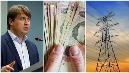 """Чи зросте ціна на електрику і чи є загроза відключень: у """"Слузі народу"""" заспокоїли українців"""