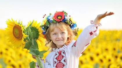 10 забытых украинских слов
