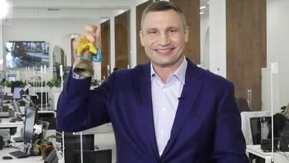 Кличко дал последний звонок для выпускников Киева и пригласил танцевать вальс онлайн: видео
