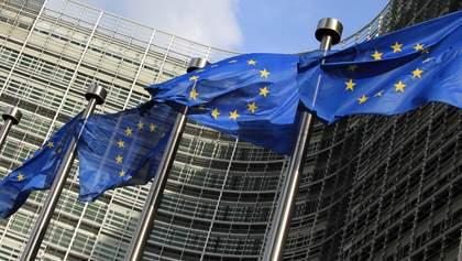 Євросоюз надасть Україні 500 мільйонів євро: коли і на що підуть гроші