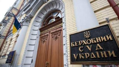 Верховний суд вимагає перевірити законність карантину в Україні