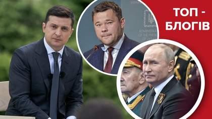 Богдан идет в мэры Киева, Кремль запугивает Зеленского и смертельный парад Путина: блоги недели