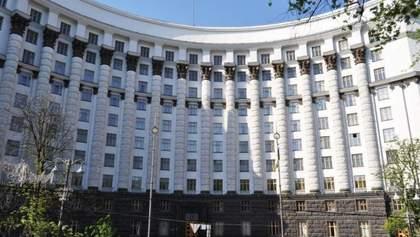 """Правительство, Зеленский и Разумков собрались на """"тимбилдинг"""""""