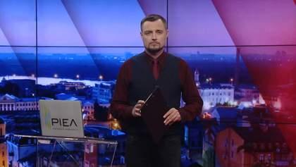 Підсумковий випуск новин за 22:00: Декларація Шмигаля. Мітинг за відставку Степанова