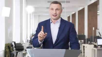 Кличко заявил, что снова будет баллотироваться на мэра Киева