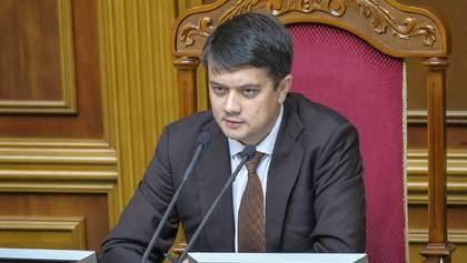 """Мільйони """"проблемному"""" боржнику: Разумков пояснив позику в декларації"""