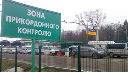 Україна відкриває кордони: коли запрацюють пункти пропуску зі Словаччиною