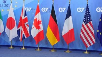 Трамп перенес саммит G7 как минимум на осень и хочет пригласить Россию