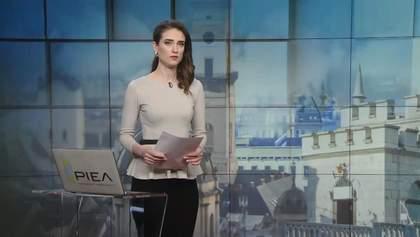 Випуск новин за 13:00: Хуртовина в Карпатах. Масові протести у США