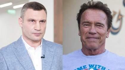День Киева: как Кличко и Шварценеггер поздравили киевлян песней