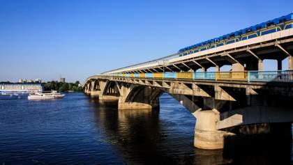 Мост Метро в Киеве: что сейчас с мужчиной, который хотел взорвать его в 2019 году