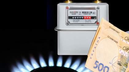 Чи підвищать плату за газ користувачам без лічильників: що кажуть у Мінекоенерго