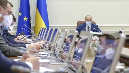 Уряд представив 10 ініціатив для відновлення економіки України: деталі
