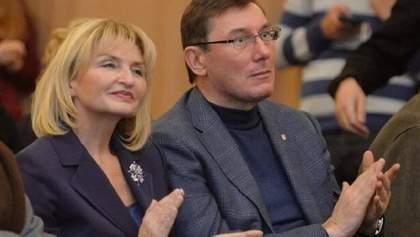 Дважды по 150 тысяч: Луценко задекларировали расходы на вечеринку и обучение сына в Оксфорде