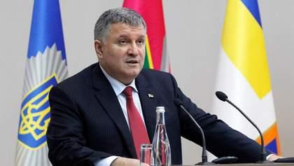 """Уйдёт ли Аваков в отставку: """"Голос"""" зарегистрирует соответствующее постановление"""