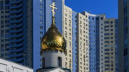 Карантин в Украине: какое жилье подорожало в Киеве
