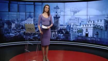 Випуск новин за 14:00: Стрілянина в Одесі. Обшуки у Криму