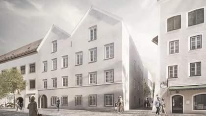 Будинок, в якому народився Гітлер, перетворять у поліцейську дільницю
