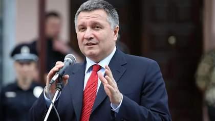 Отставка Авакова: сколько депутатов уже подписали постановление