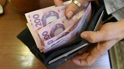 Пенсії в Україні зможуть нараховувати автоматично: рішення уряду