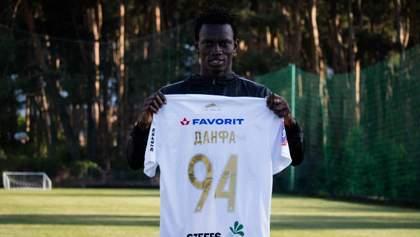 Клуб УПЛ підписав першого в історії легіонера з Африки