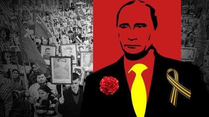 """""""Побєдобєсіє"""" Кремля та парад: чому Путін вже програв"""