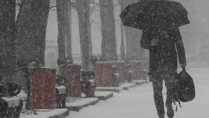 Украинцам следует готовиться к зиме без снега: прогноз синоптиков