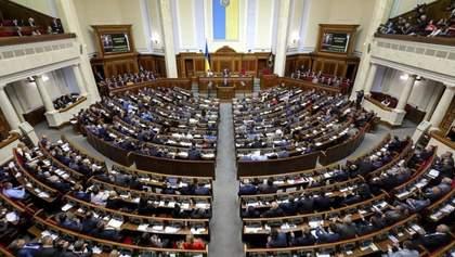 """Депутати ухвалили законопроєкт про """"злодіїв у законі"""": деталі"""