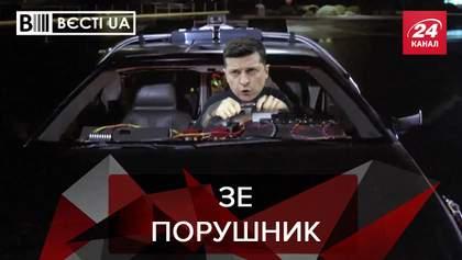 Вести.UA: Зеленский изобрел машину времени. Кто победит Кличко