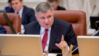 Геращенко розповів, чи планує Аваков таки піти у відставку