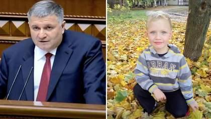 """Аваков не вибачився перед батьками Кирила Тлявова і заявив, що є """"патріотом до мозга костєй"""""""