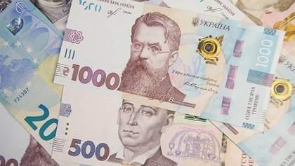 Податкове шахрайство: бюджет України недоотримав мільярди гривень