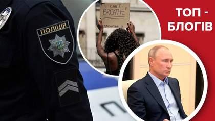 Расовий бунт у США, Україна не може покарати Путіна та Крим без води: блоги тижня