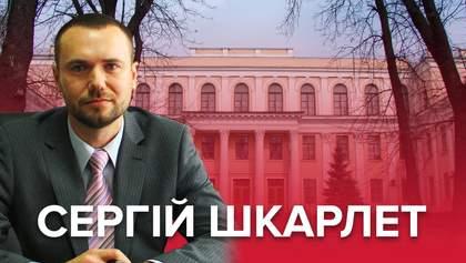 Сергій Шкарлет, плагіат та Табачник: що говорять про в.о. міністра освіти
