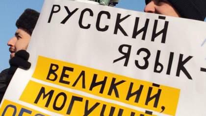 """""""Русский язык – историческое достояние"""": 30% украинцев верят во второй государственный"""