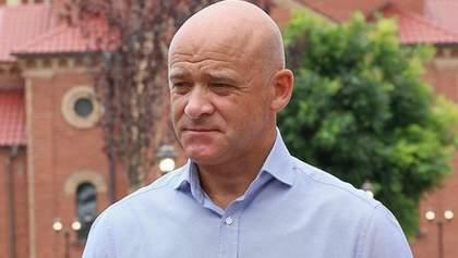 НАБУ завершило досудебное расследование в отношении мэра Одессы Труханова