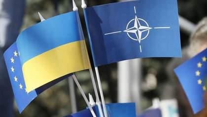 Интеграция Украины в НАТО и ЕС: сколько украинцев поддерживают