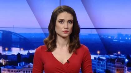 Итоговый выпуск новостей за 18:00: Ситуация на фронте. Чехия высылает российских дипломатов