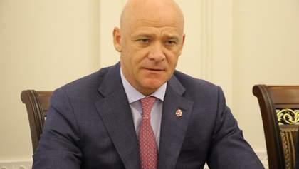 НАБУ завершило расследование дела Труханова: как на это отреагировал мэр Одессы и что ему грозит