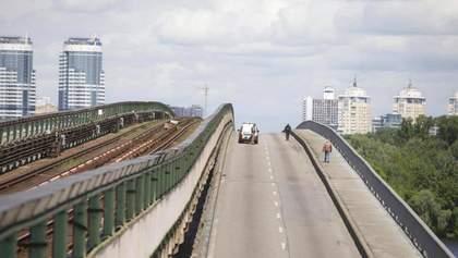 """Суд змінив запобіжний захід """"мінеру"""" моста Метро"""