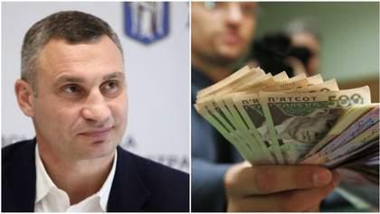 Правительство увеличило зарплату Кличко и другим чиновникам местной власти: кому и на сколько