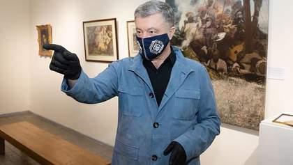 Картини Порошенка під прикриттям Сейшел: з'явились нові скандальні подробиці справи