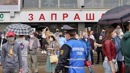 У Білорусі пройшли пікети за альтернативних кандидатів: є затримані