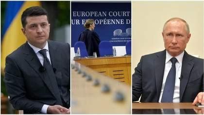 Судебные дела Украины против России: в Минюсте назвали две ключевые проблемы